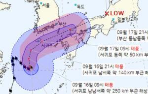 태풍경로 관심 집중, 서울 및 수도권은 이번 태풍 찬투의 간접 영향권 벗어날 전망