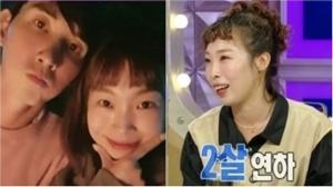 오나미 남자친구 언급, 지인 소개로 만난 2살 연하 남자친구 박민...오나미가 여자친구